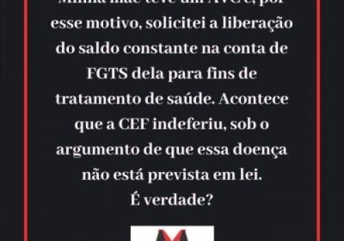 Liberação de saldo de FGTS por doença não constante na lei